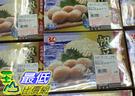 北海道干貝 1千克(冷凍)HOKKAIDO SCALLOPS 1KG 需低溫配送無法超取 C84548 [COSCO代購]