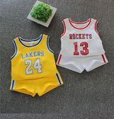 哈登兒童球衣小童 籃球服寶寶幼兒背心夏季短褲兩件 球星戰袍13號   初見居家