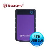 創見 StoreJet 25H3P 4TB 紫色 USB3.0 2.5吋 外接硬碟 TS4TSJ25H3P