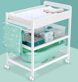 尿布臺 可優比多功能嬰兒床尿布臺實木簡約新生兒收納儲物臺洗澡撫觸 夢藝家