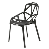 Zoe 視覺概念立體幾何 休閒椅餐椅戶外用椅2 色 黑色