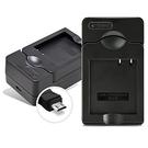 Kamera 佳美能 for DMW-BLD10,BLC12兩款共用 智慧型充電器(行動電源也能充電池)