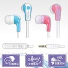 【HA204】智慧型手機耳麥IPEM-72 耳塞式耳機 防噪耳機 智慧型耳機麥克風 EZGO商城