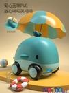 迴力玩具車 兒童汽車玩具車男孩慣性車益智玩具迴力車模型套裝1-2-3周歲女孩 618狂歡