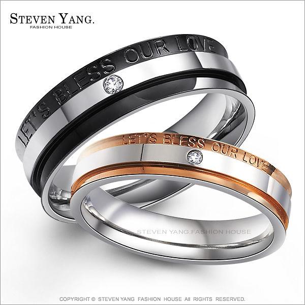 情人對戒 西德鋼飾鋼戒指「藏愛」單個價格*情人節推薦