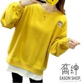 EASON SHOP(GW3797)實拍假兩件字母印花割破洞長版圓領長袖T恤裙女上衣服落肩內搭衫素色棉T閨蜜裝