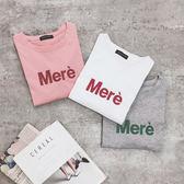 MUMU【T35215】Mere簡約字母印花短袖T恤上衣。三色