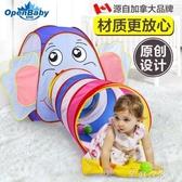 兒童帳篷游戲屋家用嬰兒房小帳篷室內男孩女孩寶寶隧道玩具爬行筒 交換禮物 YYS