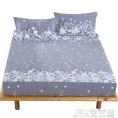 床包全棉床笠單件純棉床套夾棉加厚床罩席夢思保護套1.8m床防塵罩床包 簡而美
