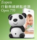 Eopen (Open770) 行動無線網路監視器(P2P)