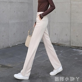 黑色高腰直筒褲女寬鬆休閒工作褲職業西裝秋長褲垂感顯瘦外穿褲子 蘿莉新品