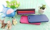 【CHENY】ASUS華碩Zenfone2 laser ZE500KL ANANY暗扣皮套 隱扣皮套磁吸手機支撐皮套側翻皮套