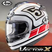 [中壢安信]日本Arai VECTOR-X 彩繪 EDWARDS Euro 白 全罩 安全帽 內襯可拆 全新通風系統