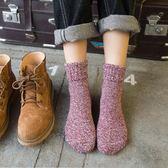 堆堆襪襪子女加厚長保暖棉襪加絨純棉毛線羊毛中筒襪 『米菲良品』