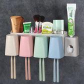 萬聖節狂歡 牙刷架吸壁式刷牙杯架套裝牙具座置物架~