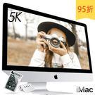 Apple iMAC 27 5K/64G...