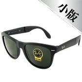 【Ray Ban 雷朋太陽眼鏡】RB4105-601S-50折疊款墨鏡  #-霧黑綠鏡面-小版