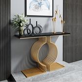 玄關桌櫃 現代簡約玄關桌鐵藝客廳裝飾玄關台實木金色玄關櫃北歐隔斷靠牆 3色QM 圖拉斯3C百貨
