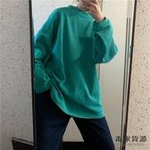 韓版中長款寬松長袖打底t恤上衣女秋裝潮【毒家貨源】