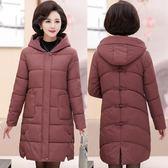 中年冬裝棉衣女40歲50媽媽羽絨棉服中長款外套中老年人冬季棉襖潮