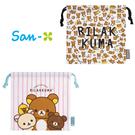 【日本正版】拉拉熊 棉質 束口袋 日本製 收納袋 抽繩束口袋 懶懶熊 Rilakkuma San-X 728775 728782