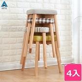 ~AOTTO ~無印風方形實木餐椅椅凳4 入可疊加化妝椅休閒椅日式灰4
