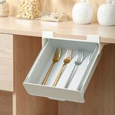 【BlueCat】素色 懸掛式 黏貼收納抽屜 置物架 收納盒 隔板 櫥櫃 隱藏抽屜 免打孔