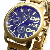 【萬年鐘錶】DIESEL 潮牌 霸氣 三眼 計時碼錶 變色錶面 金殼 大錶徑  46mm DZ5467