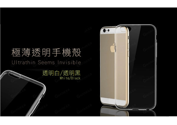 FEEL時尚 華碩 ASUS ZenFone ZOOM ZX551ML ZX551 5.5 超薄TPU 清水套 隱形套 透亮 背蓋 軟殼 手機套