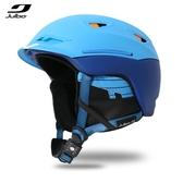 Julbo 滑雪頭盔 ODISSEY JCI615412 / 城市綠洲 (雪盔、滑雪安全帽)