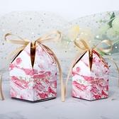 喜糖盒子歐式婚禮糖果盒六角形糖盒