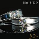 【GU鑽石】A71 白金925純銀戒指鋯石擬真鑽石 GresUnic Apromiz 65 & 50分八心八箭情侶對戒