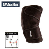 《MUELLER》Neoprene閉合式膝關節護具/護膝(一隻)MUA4533