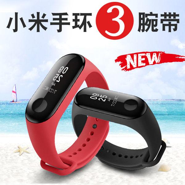 小米手環3 矽膠錶帶 替換帶 腕帶 防丟設計 錶帶 戶外 健身 智慧錶帶 手錶帶 可水洗