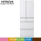 【南紡購物中心】HITACHI 日立 607公升日本原裝變頻六門冰箱RHW610NJ 琉璃白(XW)