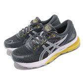 Asics 慢跑鞋 Gel-Nimbus 21 灰 黃 路跑 亞瑟膠 運動鞋 女鞋【PUMP306】 1012A156021