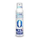 【醫技】O2 純淨氧氣mini隨身瓶 氧...