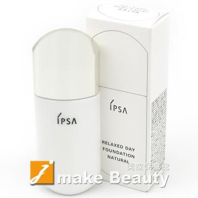 IPSA茵芙莎 休閒輕粉露SPF25PA++(20ml)《jmake Beauty 就愛水》