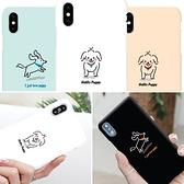 韓國 Puppy 硬殼 手機殼│iPhone 6 6S 7 8 Plus X XS MAX XR 11 Pro LG G7 G8 V40 V50│ z8825