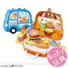 兒童手提式汽車造型扮家家酒玩具 餐車...