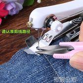 【加強版】小型手動縫紉機家用手持便攜迷你縫紉機微型縫衣吃厚 初語生活館