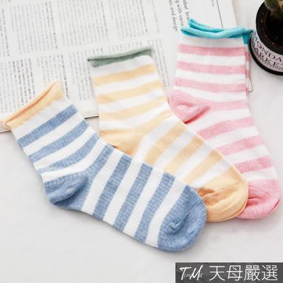 【天母嚴選】正韓-粉嫩條紋配色捲邊中長襪(共三色)