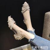低跟鞋 尖頭單鞋女2019春秋季新款粗跟時尚百搭韓版低跟平底矮跟淺口女鞋   夢幻衣都