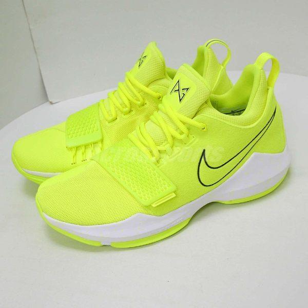 【NG出清】Nike PG 1 EP Volt 左鞋墊掉字 黃 黑 螢光黃 Paul George 籃球鞋 男鞋【PUMP306】