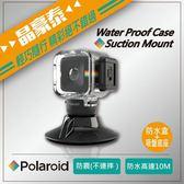 晶豪泰 Polaroid Cube 巧易裝防水殼 + 底座 Water Proof Case Strap Mount  迷你攝影機 防水