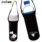 【客製化】1000個含1色印刷 超聯捷 可提式保溫杯套提袋 潛水布 宣導品 禮贈品 S1-370012-1000