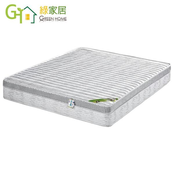 【綠家居】杜克 銀5尺皮革雙人三件式組合(床片+床底+艾柏 銀奈米乳膠獨立筒床墊)