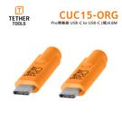 黑熊館 Tether Tools CUC15-ORG Pro 傳輸線 USB-C 轉USB-C(橘)4.6M A7III