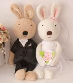 娃娃屋樂園~Le Sucre法國兔砂糖兔(結婚唯一款)60cm每對1500元另有30cm45cm90cm