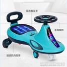網紅萬向輪兒童扭扭車防側翻溜溜車靜音輪大人可坐嬰幼寶寶滑行車 【快速出貨】
